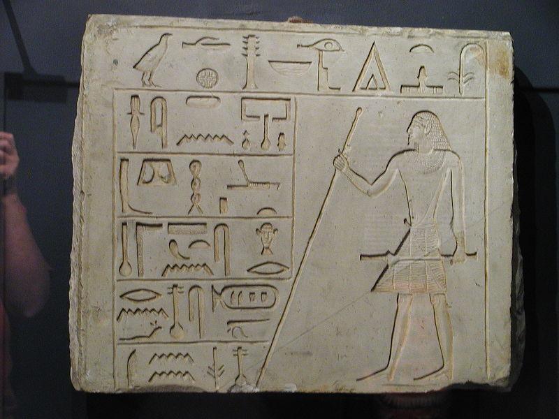 Rosetta Stone and GlyphViewer - 2Glyph News
